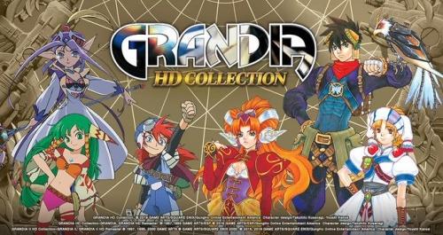 グランディア HDコレクション