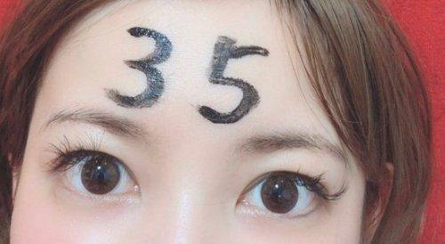 【悲報】任天堂陣営のよゐこ有野、中川翔子に対し「婚期が3とおのいた」→大炎上
