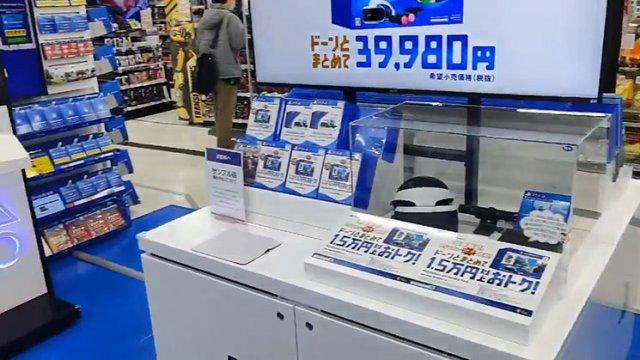 PS5店頭販売開始_2