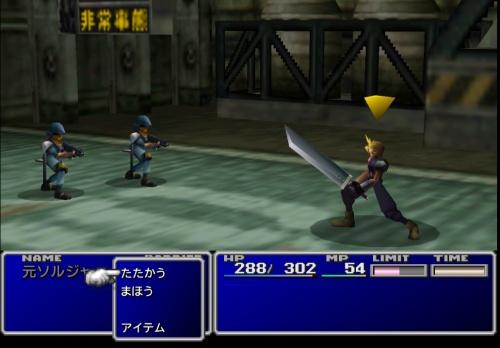 FF7-PS2.jpg