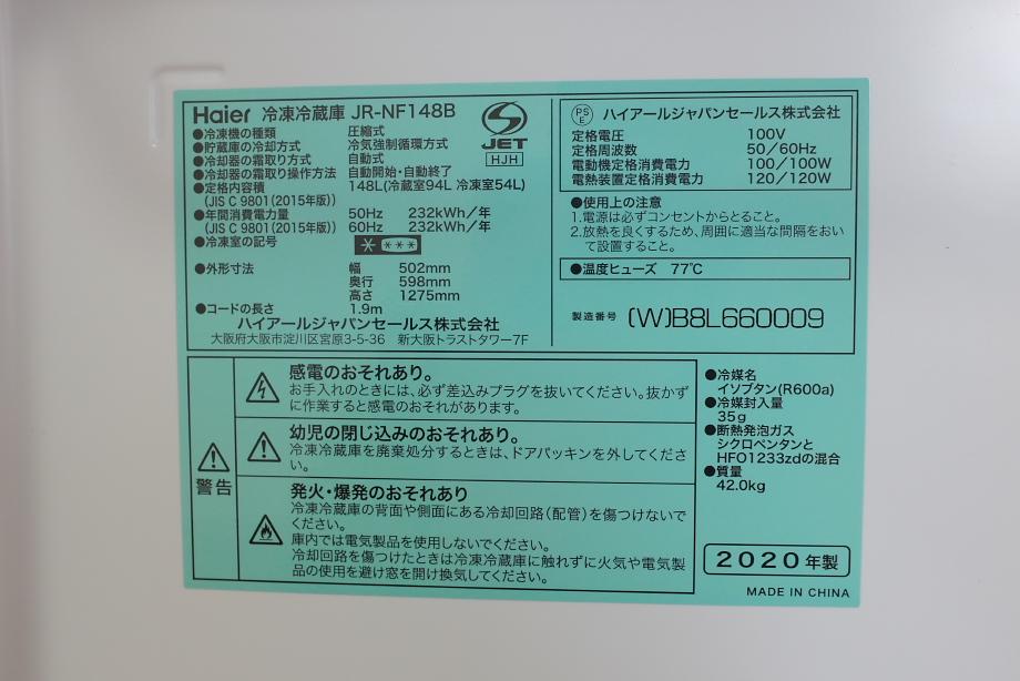 DSCF3550_2020120211201819e.jpg