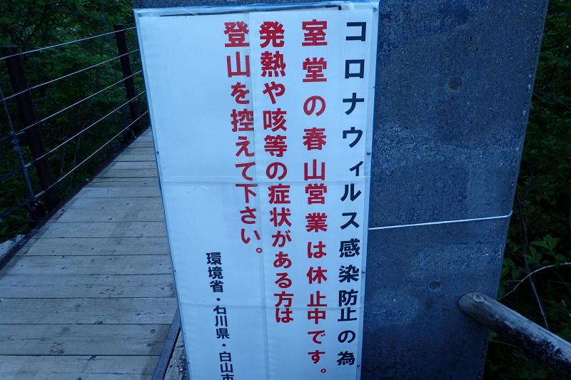 200608_045751004.jpg