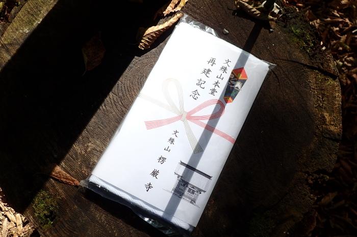 201113_1028430092.jpg