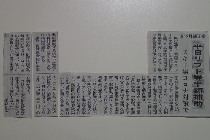 201201_1809400021.jpg