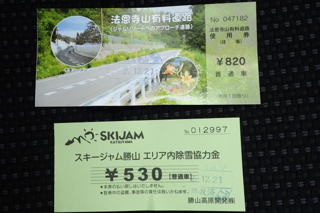 201221_0753370021.jpg