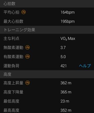 Screenshot_20201001-170758.png