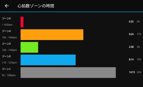 Screenshot_20201101-184947.png