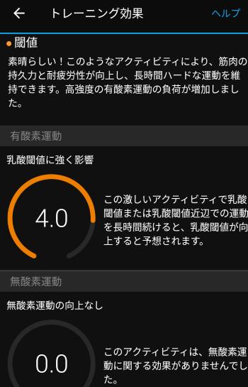 Screenshot_20201110-185450.png
