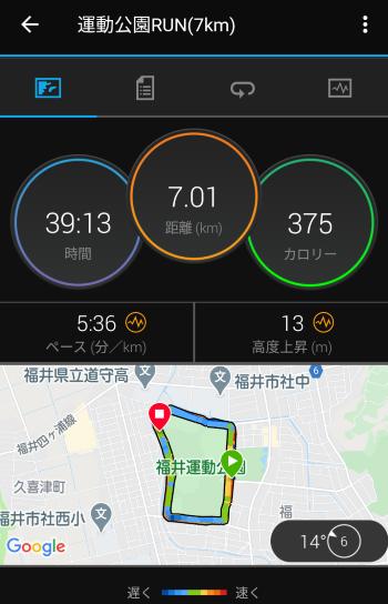 Screenshot_20201114-201801.png