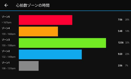Screenshot_20201114-201938.png