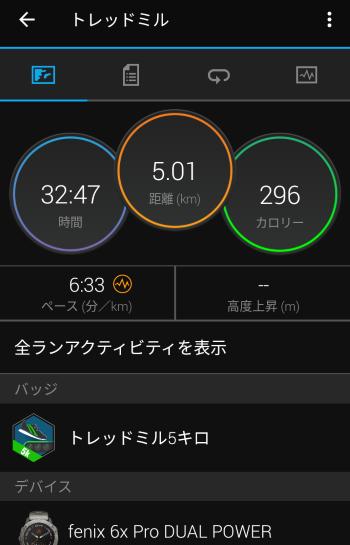Screenshot_20201216-162549.png