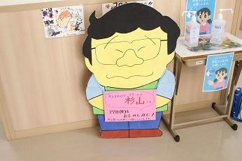 sugiyamaIMG_6109.jpg