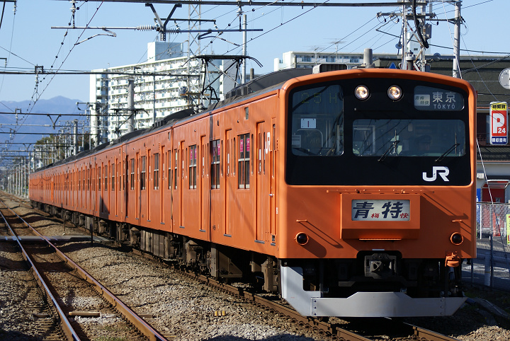 201-547(中神)s