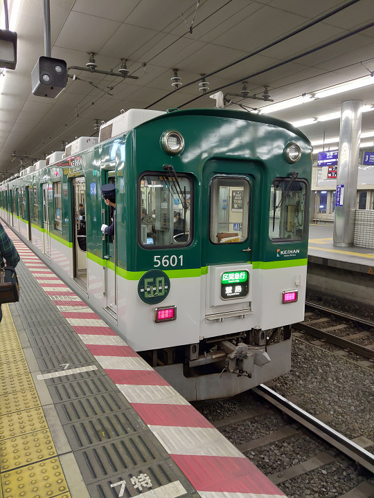 Keihan5000-17(京橋)s