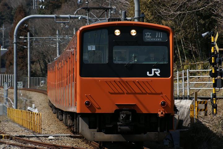 201-748(武蔵五日市―武蔵増子)s