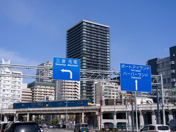 クモヤ145-1663(神戸~元町)s