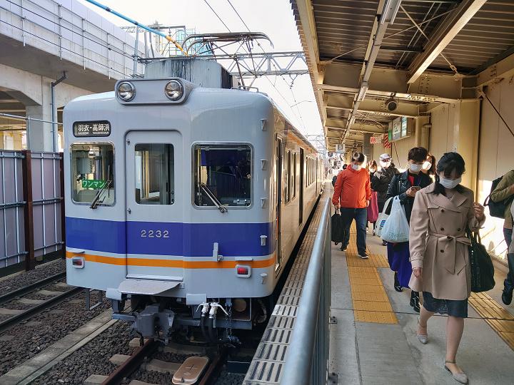 Nankai2200-9(羽衣)s