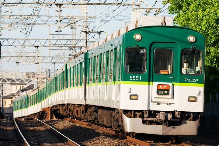 Keihan5000-9s.jpg