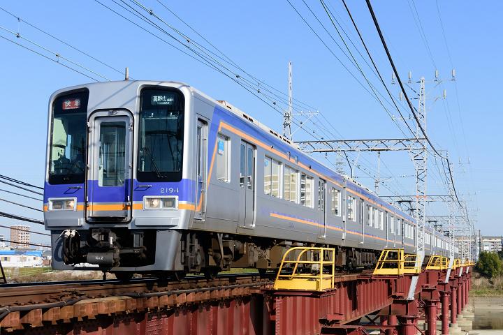 Nankai2000-13s.jpg