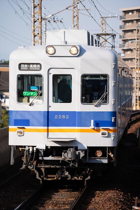 Nankai2200-16s.jpg