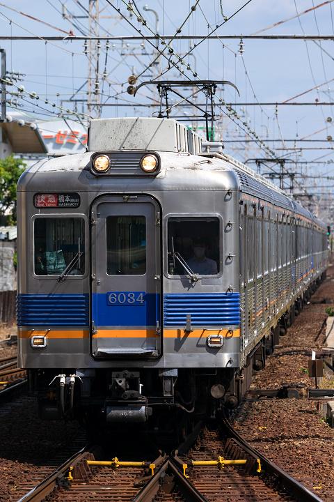 Nankai6000-182s.jpg