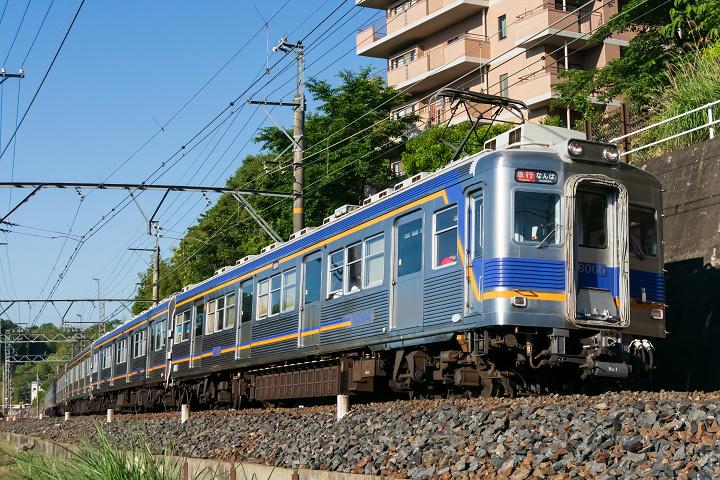 Nankai6000-209s.jpg
