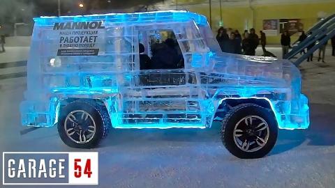 氷でできた自動車_01