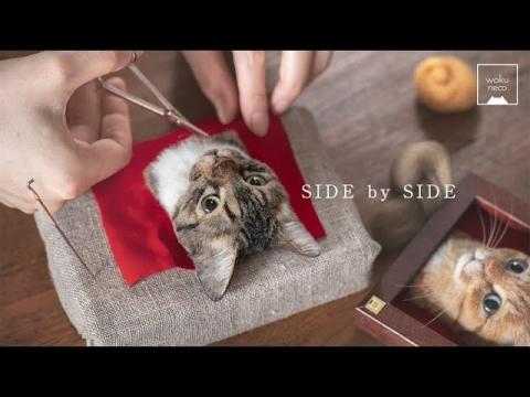 羊毛フェルトで作った猫_01
