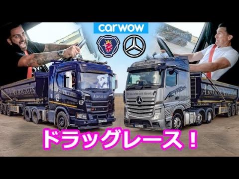 大型トラックのドラッグレース_01