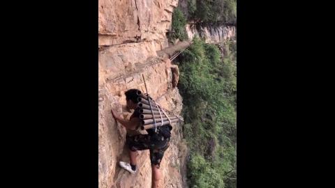 中国の崖の村_01
