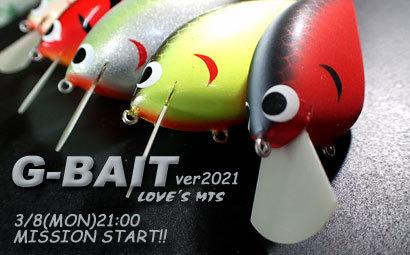 G-bait15.jpg