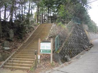 鐘が岳浅間神社への登山口210226