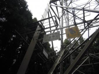 新秦野線29-210404