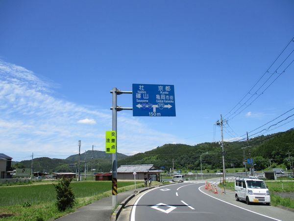 IMG_01261.jpg