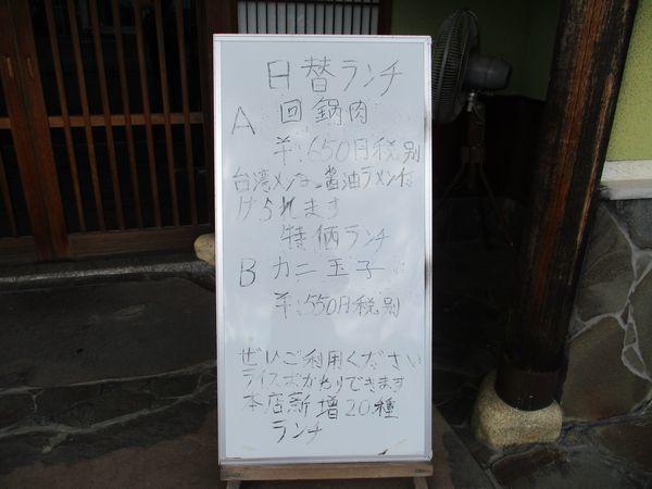 IMG_38721.jpg