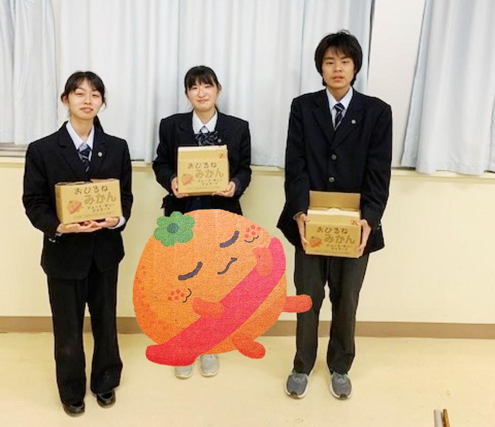 松田町オンラインPCM報告00