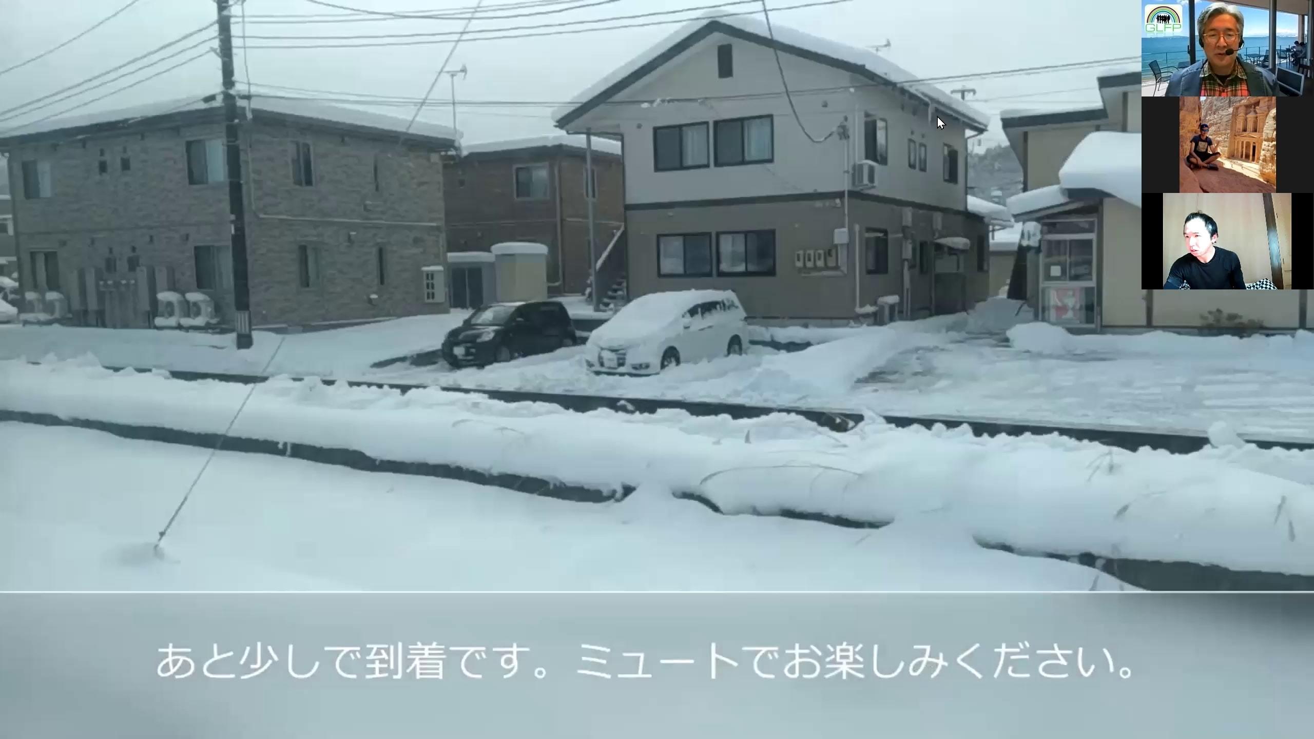 南会津PCM報告01
