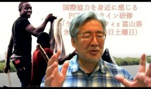 PCMケニアマラウィ氷見編報告02