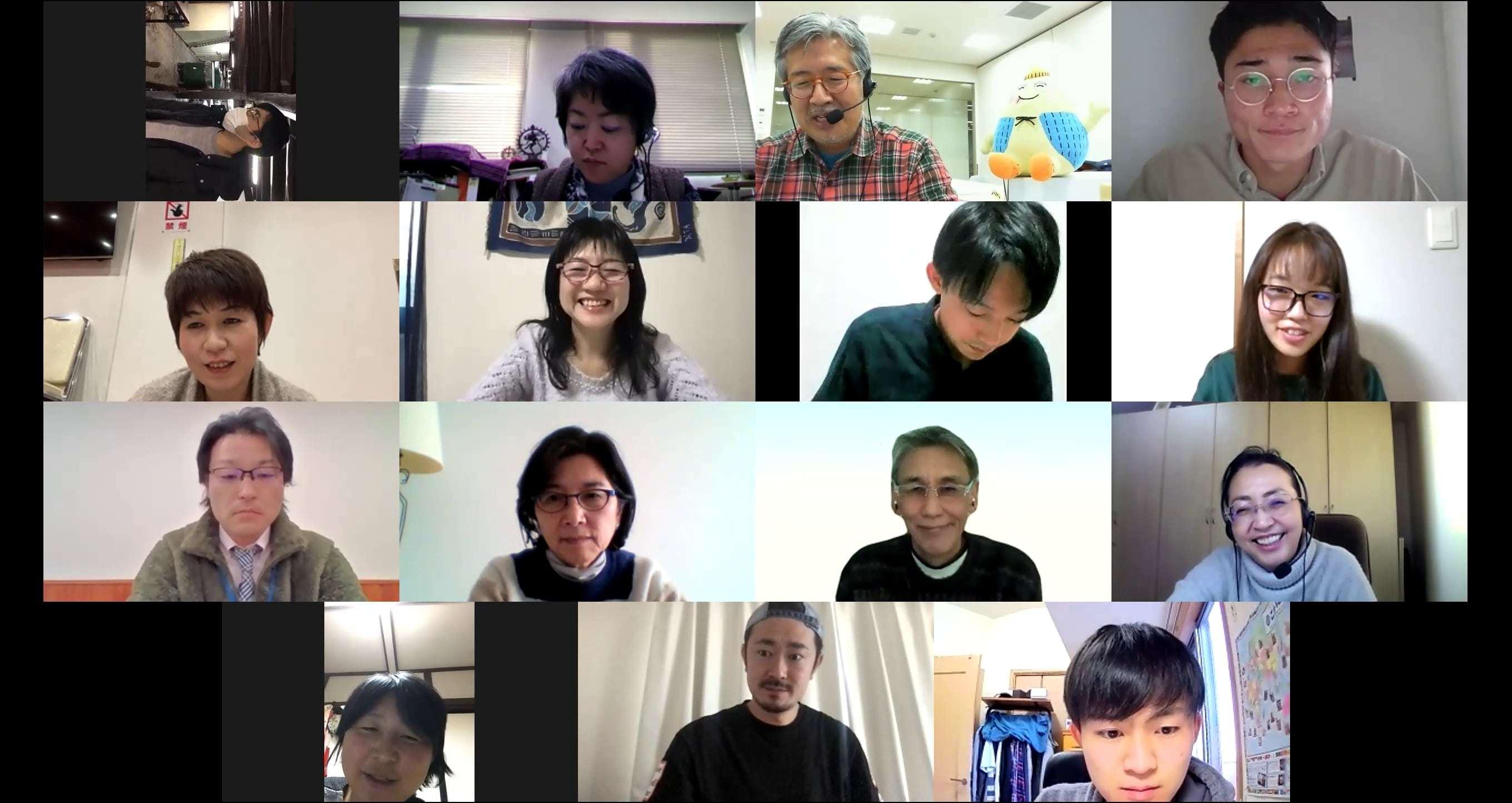南会津オンラインスタディツアー2020報告_02