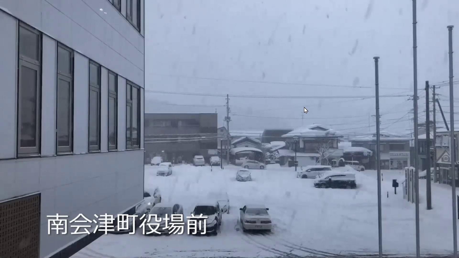 南会津町デジパ1月29日_02
