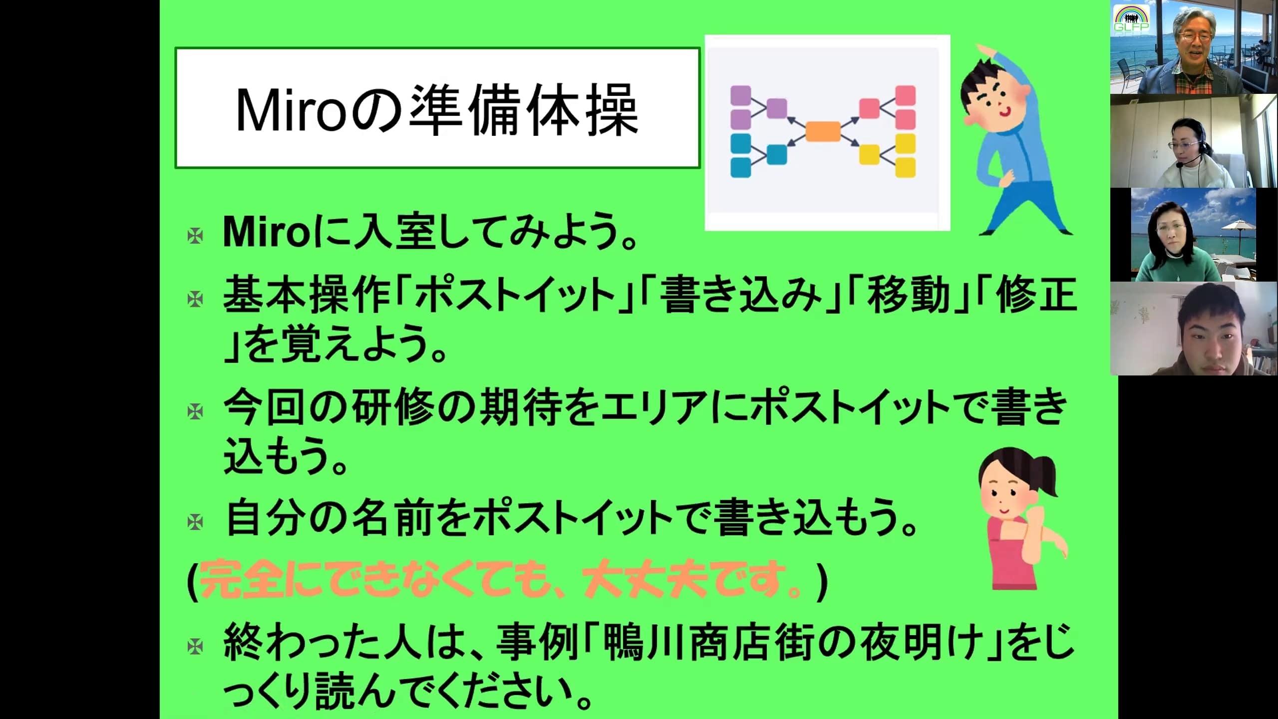 南会津PCM報告03