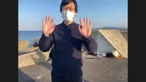氷見オンライン魚釣り報告05