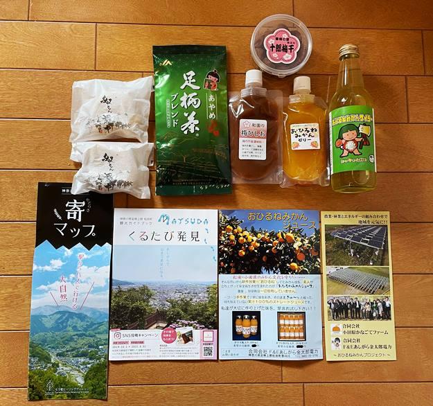 松田町オンラインPCM報告07