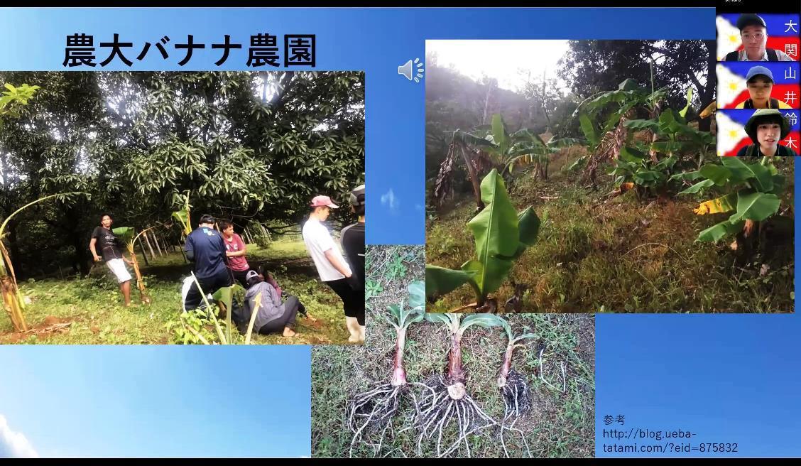 オンラインフェス3農大_08