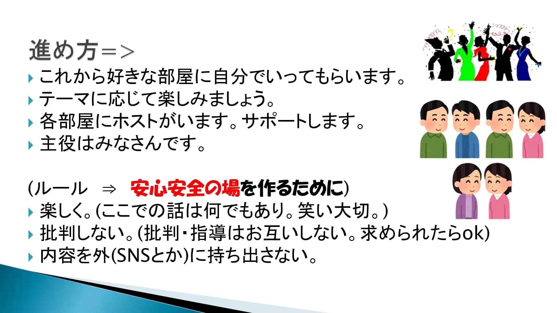 南会津町デジパ1月29日_08