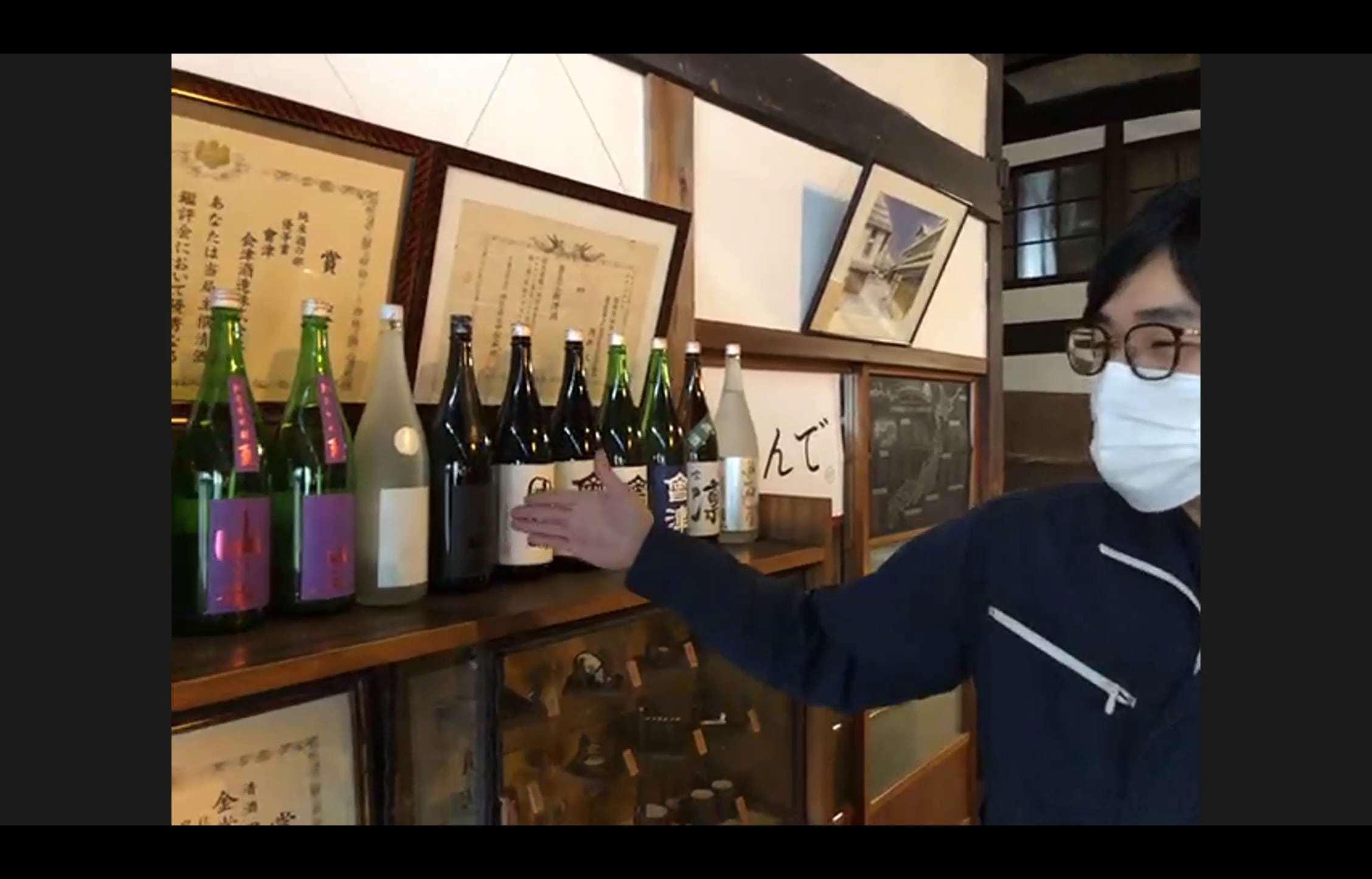 南会津オンラインスタディツアー2020報告_09
