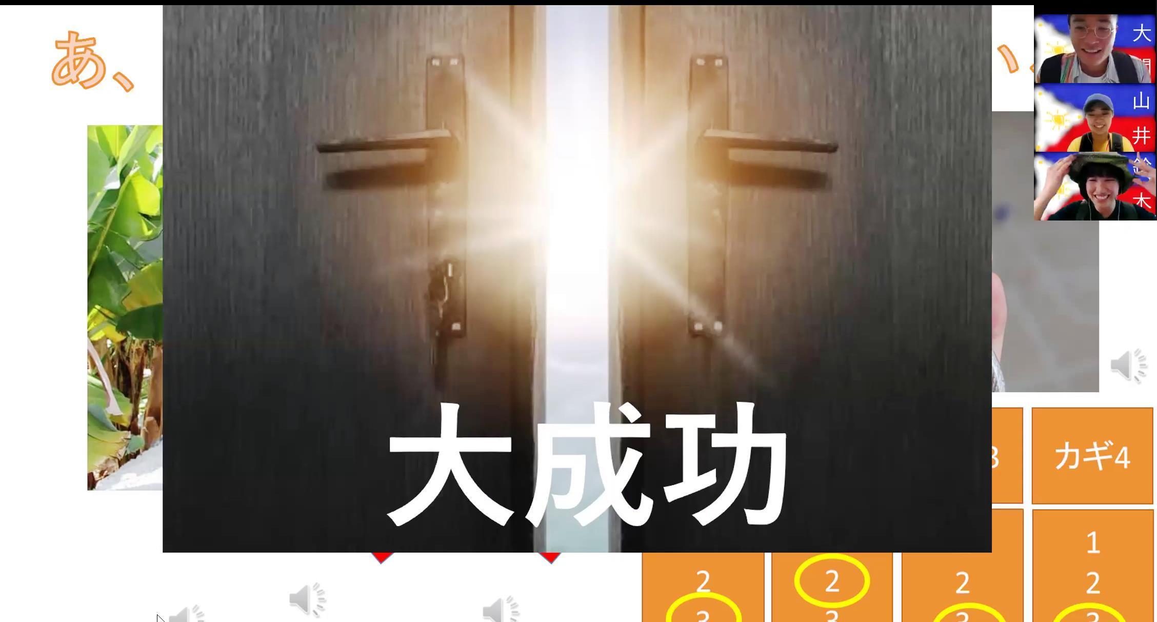 オンラインフェス3農大_10