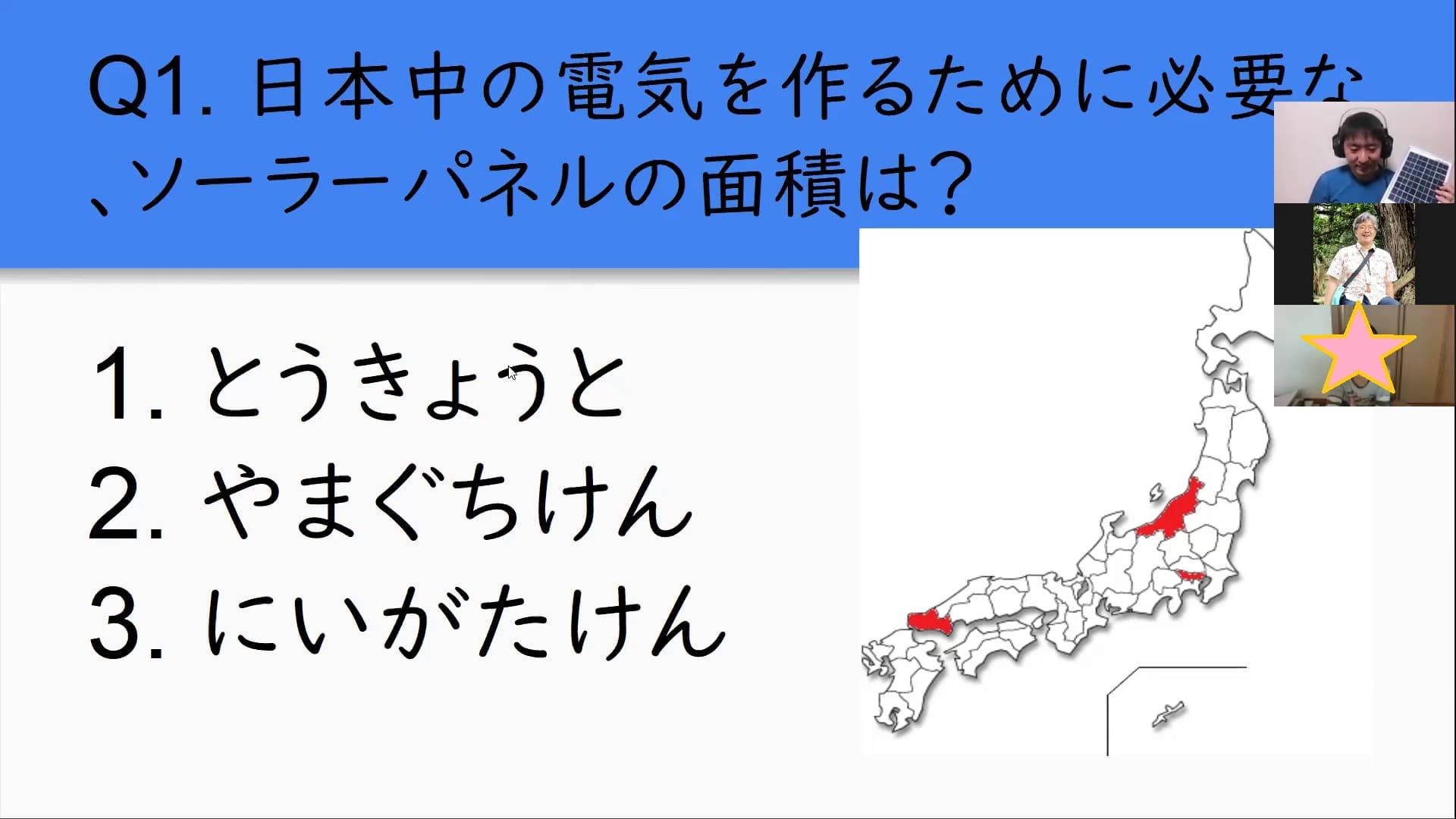 10_2020111914042218b.jpg