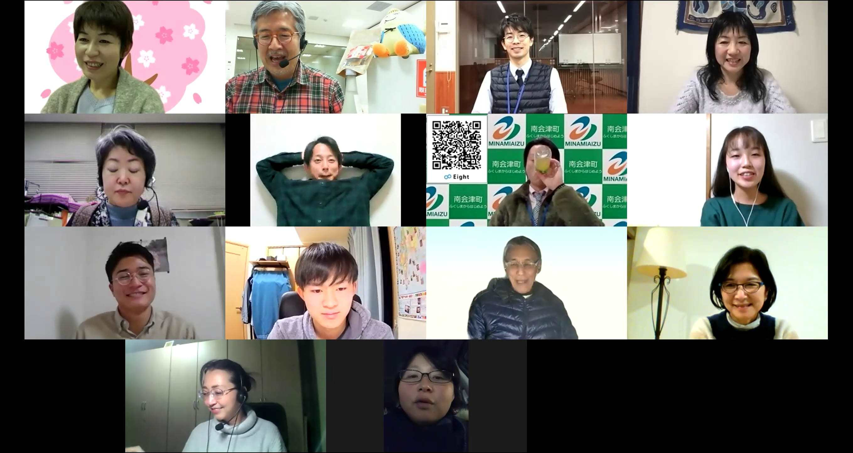南会津オンラインスタディツアー2020報告_11