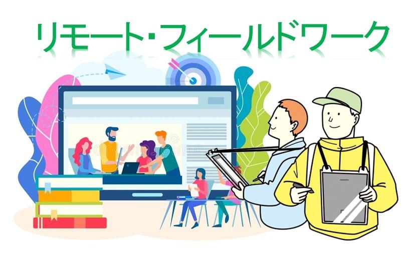 東大オンライン地域づくりシンチ広報_02